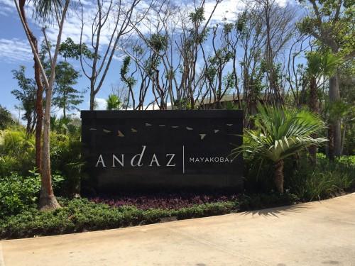 Andaz Mayakoba